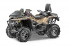 ATV 850G Guepard Trophy Pro